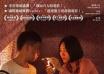 台湾电影《冰毒》将角逐奥斯卡 李安盛赞导演风格