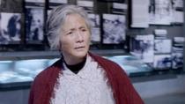 《黎明之眼》终极预告 慰安妇生命的战争与和平