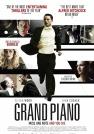 伊利亚·伍德-大钢琴
