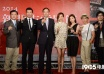 《不能说的夏天》揭幕新北电影节 贾静雯等亮相