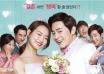 《我的爱我的新娘》定档10.8 浪漫喜剧全新改编