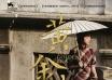 喜剧《我的青春蜜友》曝终极海报 定档10月上映