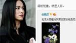 网曝姚晨凌潇肃离婚内幕:真相到底是什么?