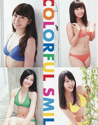 日本女星性感内衣秀 肥嘟嘟丰满肉感撩拨男人心