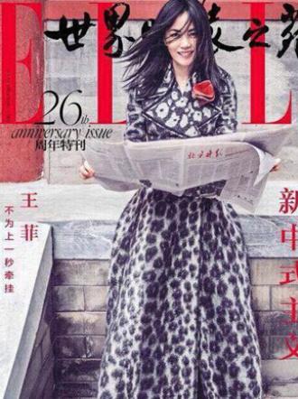 王菲罕登杂志封面 京味大妞儿复古造型笑靥如花