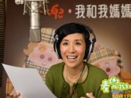 """《麦兜》香港点映影评人""""笑着哭完"""" 观众好评"""