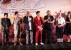 《魔尊蚩尤》首发预告 张纪中将拍金庸武侠电影