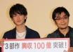 《浪客剑心》三部曲票房超100亿 佐藤健登台致谢