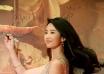 《绝命逃亡》定档9月26日 刘亦菲出演落魄公主