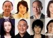 山田洋次20年后再导喜剧 《东京家族》演员回归