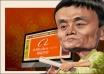 马云创业故事或拍电影 打造中国版《社交网络》