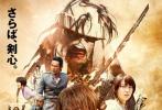 上周周末日本票房榜上迎来两部新片,一部是《猩球崛起:黎明之战》,一部是本土古装片《石榴破的复仇》,分别排在第二、四的位置。佐藤健主演的《浪客剑心》系列三部曲《浪客剑心 传说中的完结篇》继续领跑票房榜,目前该系列总票房已经超过100亿日元。上周票房总成绩较前周下跌37.4%,收于13亿日元。