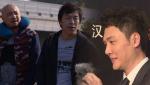 269期:《心花路放》徐峥遭损 冯绍峰想当导演
