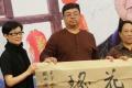 午马遗作《花瑶》北京首映 其妻到场助阵表感恩