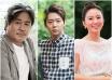 釜山电影节将开幕 崔岷植、朴有天出席访谈活动