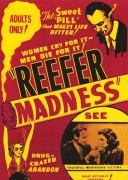大麻烟疯潮