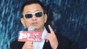 3D版《一代宗师》将映 王家卫赞赵薇得奖起点高