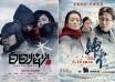 华语片缺席奥斯卡11年 究竟该如何选片冲奥?
