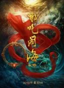 chinese中国大陆1819HD