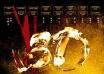 《一代宗师3D》杀入贺岁档 两周年重映定档1.8
