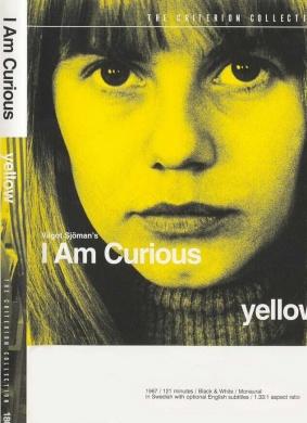 我好奇之黄色
