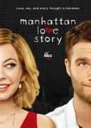 曼哈顿爱情故事 第一季