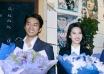 《第三种爱情》上海杀青 刘亦菲咖啡馆牵手宋承宪