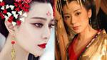 12位女星演绎武则天谁最美艳有气势?