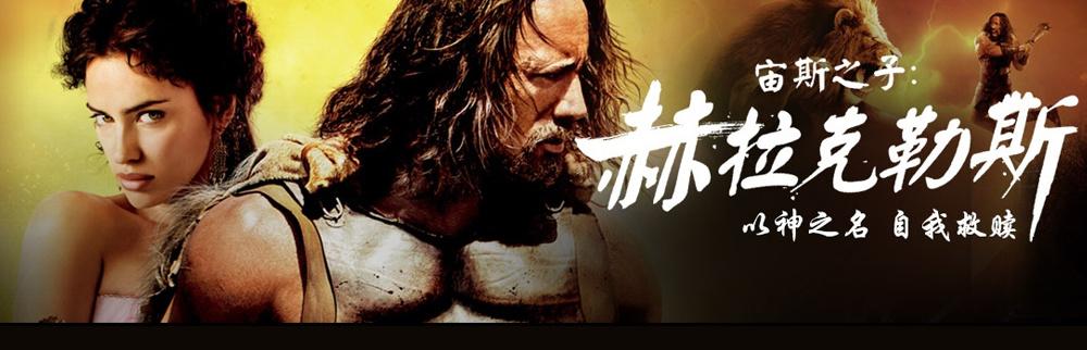 【视频赏析】《宙斯之子》 以神之名 自我救赎