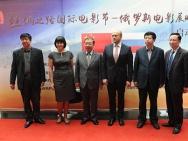 丝绸之路电影节国际展映启动 促世界电影多样化