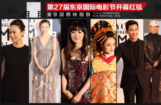 东京红毯星光熠熠 金秀贤人气高宫泽理惠秀事业线
