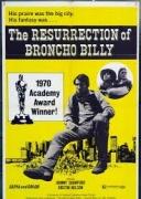 布朗·科比利的复活