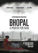 博帕尔:祈雨