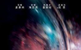 11月观影指南:诺兰大片来袭 周迅向黄晓明撒娇