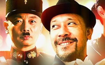 《一步之遥》未上先火 观众期待姜文、葛优再合作