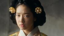 《尚衣院》中文预告 朴信惠演绎悲情朝鲜王妃