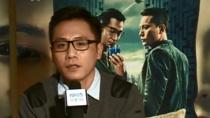 专访刘烨:接受批评 做导演想拍黑色幽默或童话
