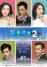 杨千嬅-单身男女2