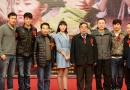 电影《苗山花》贵州开拍 郑晓东出席开机仪式