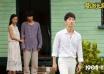 《斐济99℃爱情》11月21日全国公映 主题曲MV公布