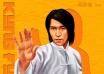 《功夫3D》定档12月24日 美漫版角色海报无厘头
