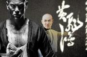 电影全解码:黄飞鸿——武学宗师的银幕传奇