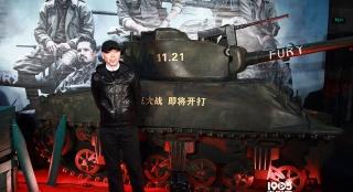 《狂怒》中国首映 冯小刚现身点赞:最爱战争片