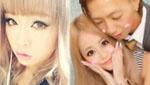 日本16岁杂志模特怀孕 性行为超前引叹