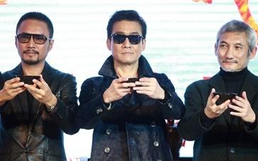 《智取威虎山3D》张涵予闯虎穴 与梁家辉称兄道弟