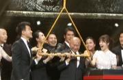 吴宇森率领众主创拉动汽笛 《太平轮》正式启航