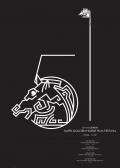 第51届台湾电影金马奖