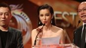 第六届华语国际电影节闭幕 《无人区》获两大金龙奖