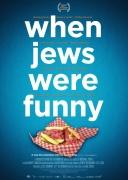 当犹太人被嘲笑