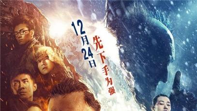 《智取威虎山》:红色经典?这还是徐克的江湖